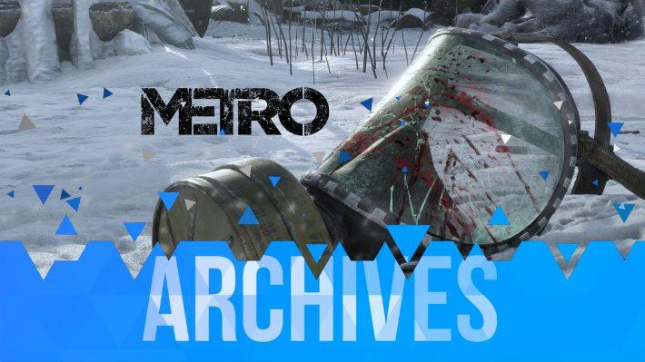 Les Archives de Metro