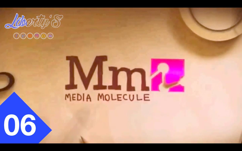 Top 10 Studios - 06 Media Molecule